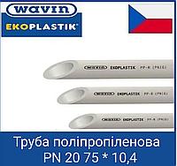 Труба поліпропіленова Wavin FIBER BASALT PN 20 75 * 10,4, фото 1