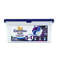 Капсули для прання темного одягу Coccolino, 29 шт., фото 1