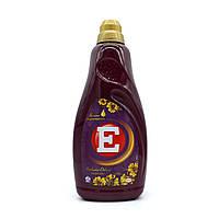 Концентрированный ополаскиватель E Perfume Deluxe Fashion, 1,8 л. (60 стирок), фото 1