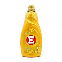 Концентрований ополіскувач E Perfume Deluxe Style, 1,8 л. (60 прань), фото 1