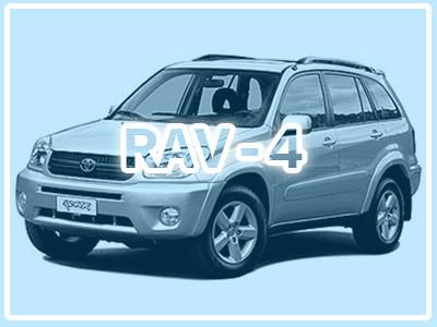 RAV-4 2000-2005
