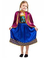Детский карнавальный костюм Анна для девочек 5-8 лет Детское платье Анна Фроузен Холодное сердце 344