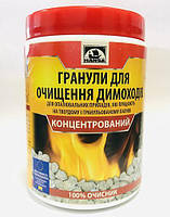 Очиститель сажи гранулированный 1 кг Hansa (для пеллетных котлов), фото 1