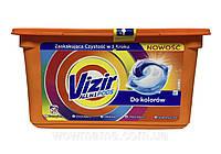 Средство для стирки Vizir Color капсулы 39 шт., фото 1