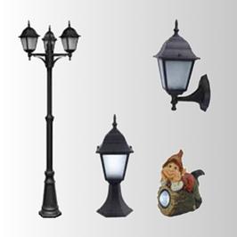 Світильники вуличні