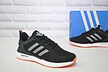 Кросівки чоловічі чорні нубук в стилі Adidas Iniki, фото 4