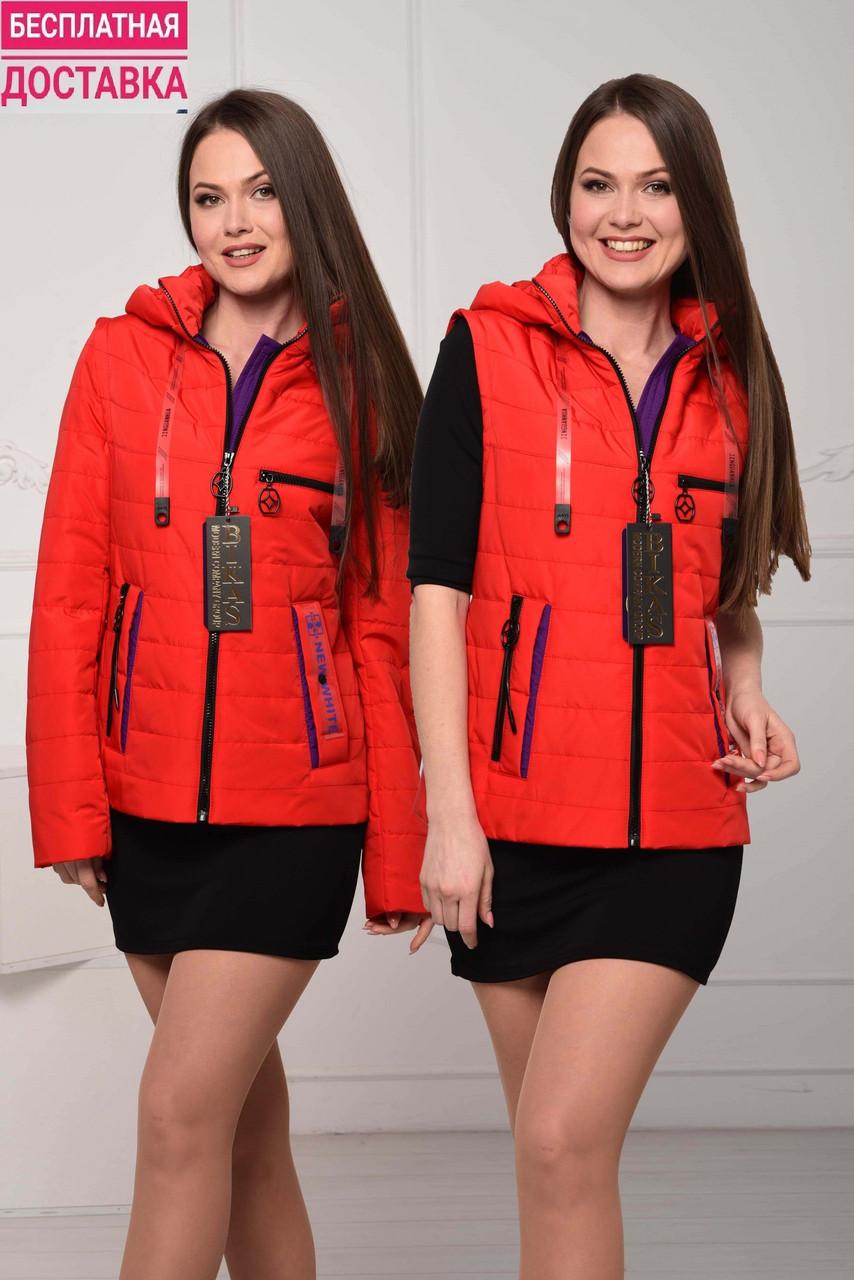 Червона куртка демісезонна трансформер з отстежными рукавами