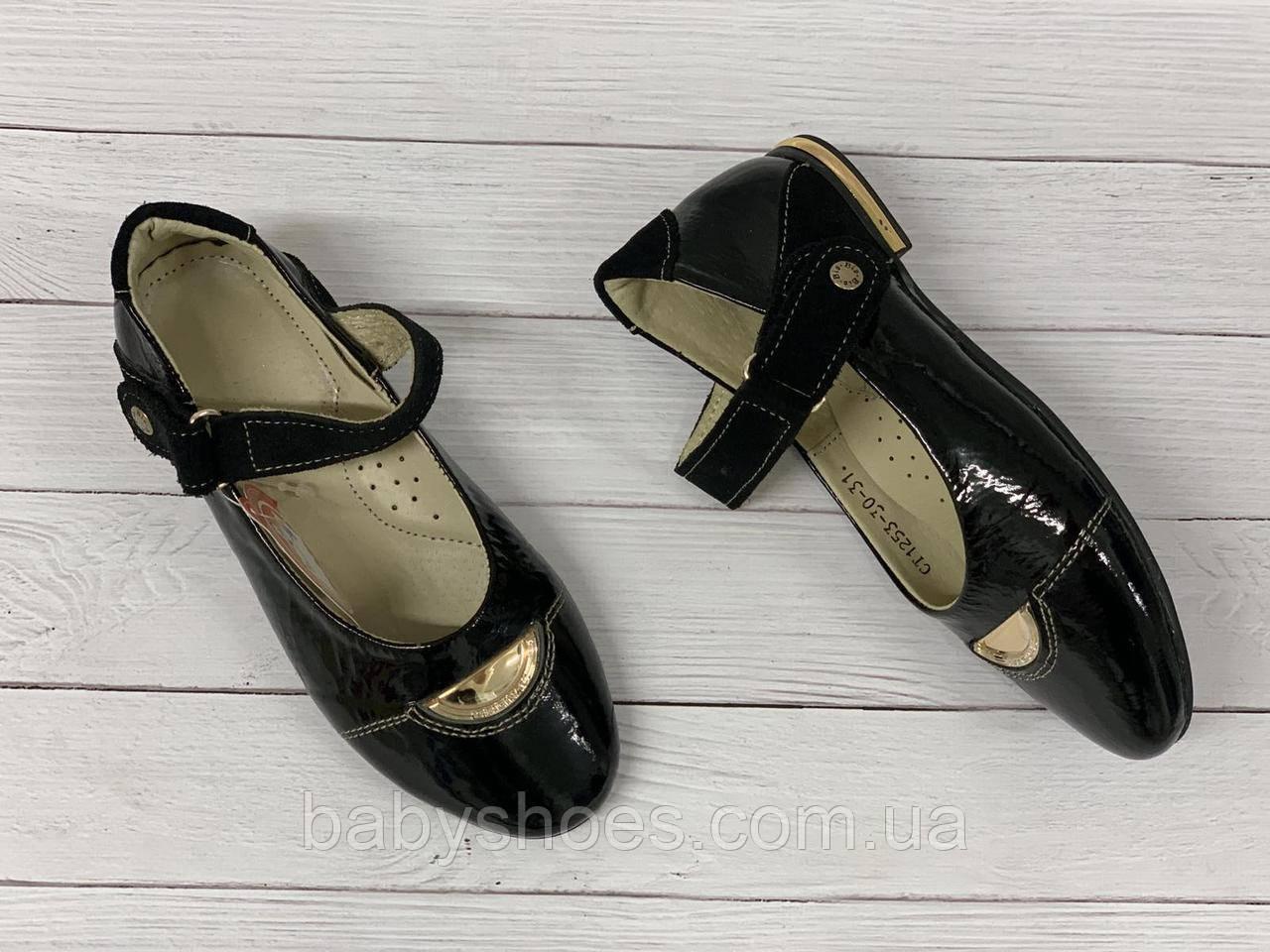 Туфли кожаные  для девочки Constanta р-ры 30,31  Мод.1253-ч