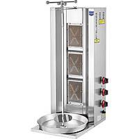 Апарат для шаурми газовий REMTA D06Z (D12 LPG)