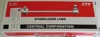 Стійка стабілізатора права передня Грейт Вол Ховер Great Wall Hover CTR 2906400-K00