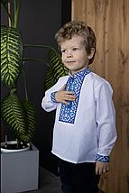 """Вышивка для мальчика с классическая """"Орнамент"""", фото 2"""