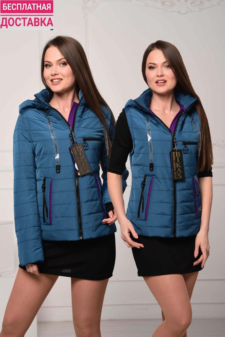 Демісезонна актуальна куртка трансформер з отстежными рукавами