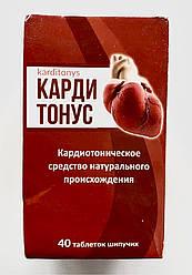 Кардитонус - Препарат для нормализации давления, Кардиотоническое средство натурального происхождения