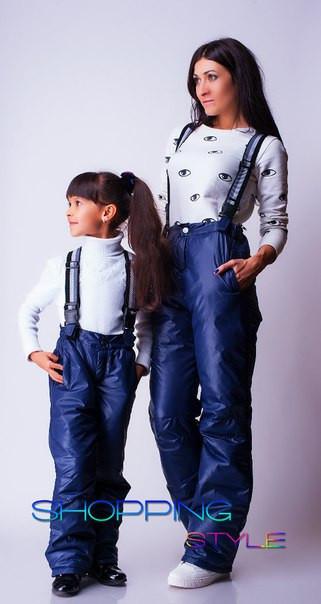 Тёплые штанишки для девочки 80-98 рост 2 цвета новинка!!!!