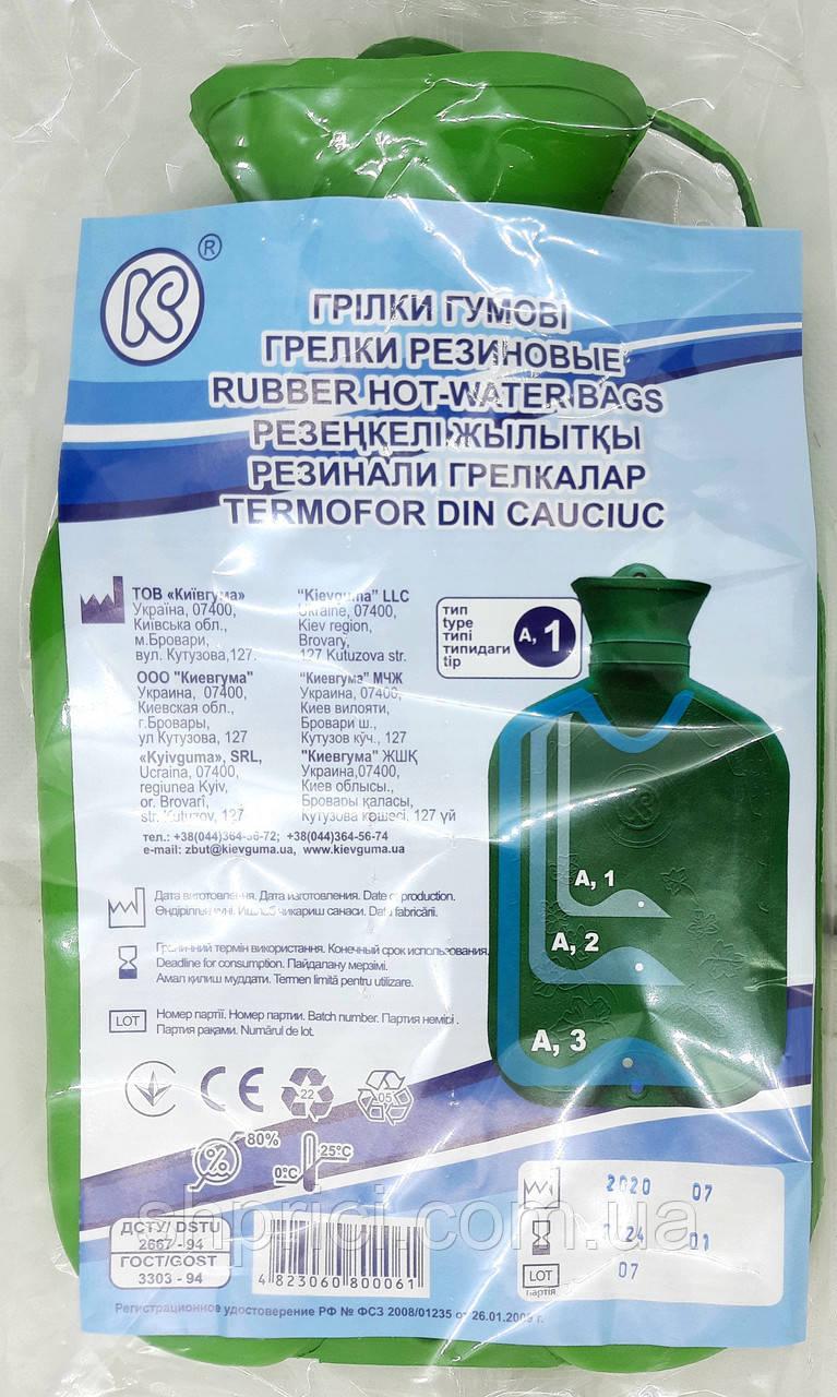 Грелка резиновая тип А 1 Киевгума, 1л
