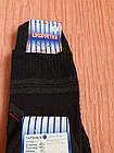 Шкарпетки чоловічі теплі махрові бавовна стрейч р. 27 чорні. Від 6 пар по 12грн, фото 2