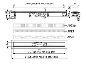 Водосточный желоб AlcaPlast APZ9 - 650 Simpl, фото 2