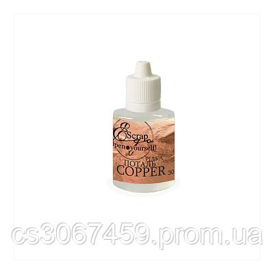 """Жидкая быстросохнущая поталь """"Copper"""""""