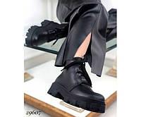Ботинки на тракторной подошве, фото 1