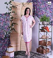 Женская ночная рубашка трикотажная батальная р.52-64