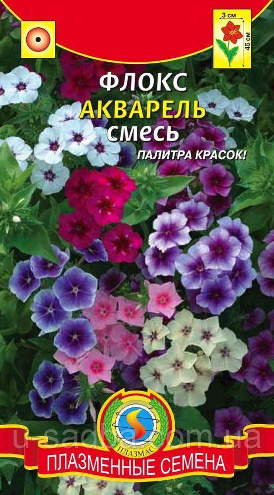 Флокс Акварель смесь 0,1 г (Плазменные семена)
