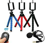 Універсальний набір блогера (гнучкий штатив,bluetooth пульт, мікрофон для телефону)тринога,трипод NBS