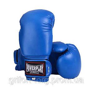 Боксерські рукавиці PowerPlay 3004 Сині 10 унцій
