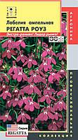 Лобелия ампельная Регатта Роуз 8 мультидраже в пробирке (Плазменные семена)