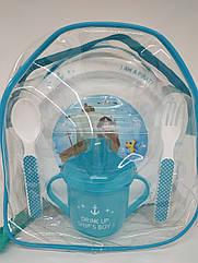 Детский набор посуды в рюкзаке для мальчика