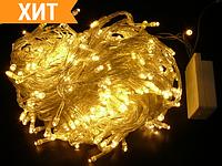 Гірлянда новорічна світлодіодна, 300 LED-лампочок, 25 метрів. Білий колір (Теплий)