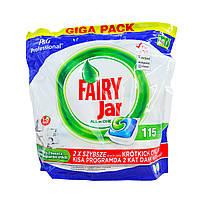 Капсулы для посудомоечной машины Fairy Jar All-in-1, 115 шт
