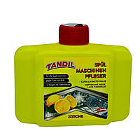 """Промывка для посудомоечной машины Tandil """"Лимон"""", 250 ml"""