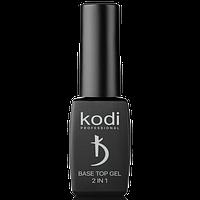 База и Топ Коди 2 в 1 для гель лака Kodi Professional Base & Top 8 мл