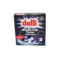 Серветки для прання чорних і темних тканин абсорбуючі Dalli, 10 шт., фото 1