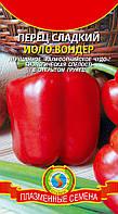 Насіння перцю Перець Иоло вондер 0,3 г (Плазмові насіння)