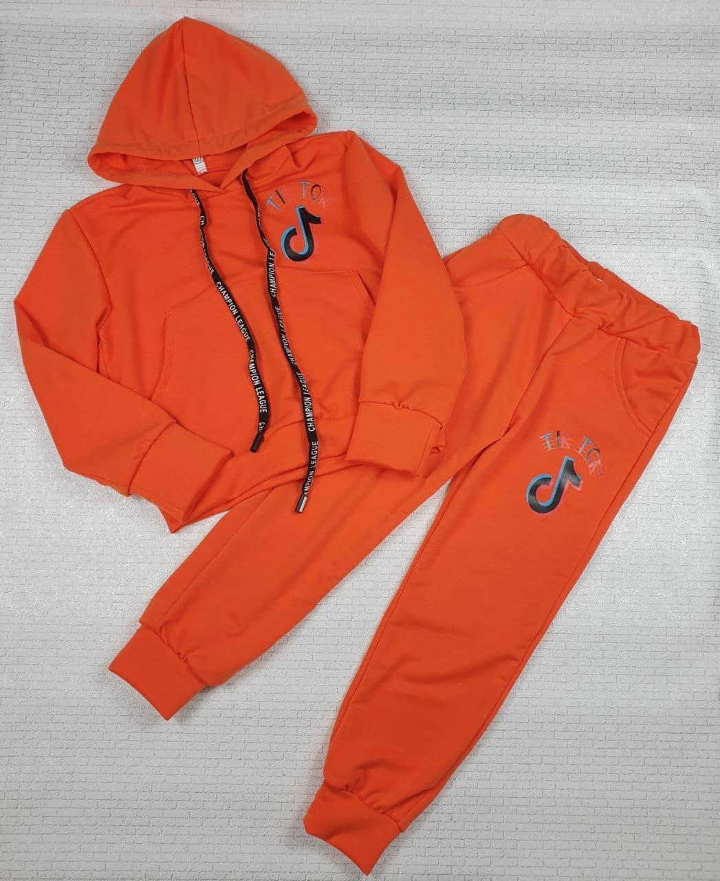 Спортивный костюм на рост 122,128,134,140, оранжевый