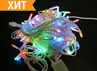 Гірлянда Новорічна Світлодіодна для Вулиці Різнобарвна, 100 LED-лампочок, 10 метрів