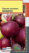 Насіння буряка столового Буряк Бікорес 1 г (Плазмові насіння)