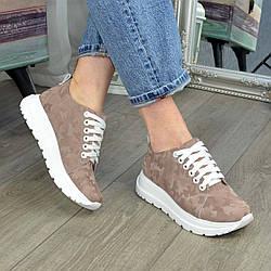 Кроссовки женские кожаные на шнуровке, цвет бежевый защитный