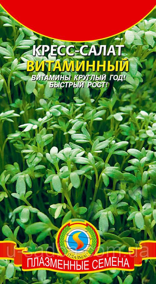 Насіння салату Крес-салат Вітамінний 2 г (Плазмові насіння)
