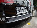 Пластикова накладка заднього бампера для Volkswagen Passat B6 Variant 2005-2010, фото 3