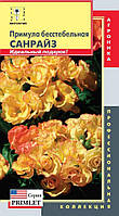 Насіння квітів Примула бесстебельная Санрайз 5 штук жовті (Плазмові насіння)