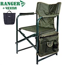 Кресло складное туристическое Ranger Гранд