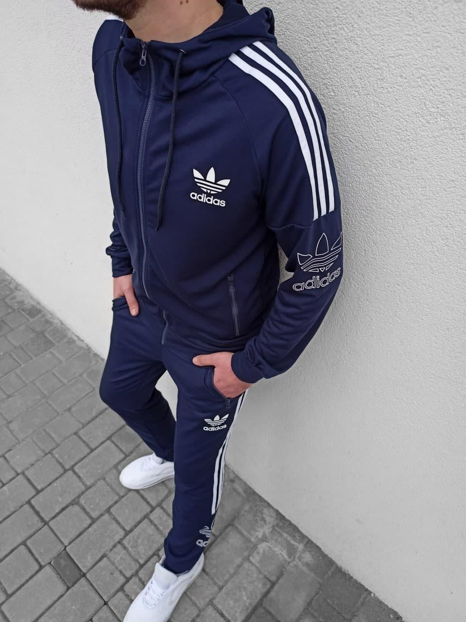 Adidas Мужской темно синий спортивный костюм с капюшоном осень весна.Кофта+штаны демисезонный