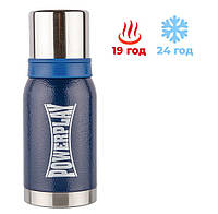 Термос PowerPlay 9001 Синій 750 мл, фото 1
