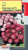 Насіння квітів Маргаритка F1 Хабанера Мікс 5 драже суміш (Плазмові насіння)