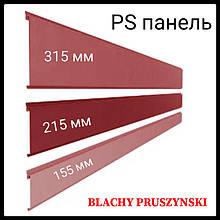 "Фасадные PS панели ""Blachy-Pruszynski"" 0,7 мм 315 P (Глянец) RAL 3005"