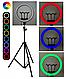 Кільцева світлодіодна лампа разноцыетная LED селфи кільце 33 см, фото 3