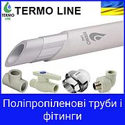 Поліпропіленові труби і фітинги Termo Line