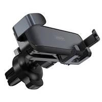 Держатель для мобильных телефонов автомобильный Joyroom Invisibility JR-ZS211, черный